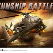 JOYCITY、ヘリコプター3Dアクションゲーム『ガンシップ・バトル』がグローバル累計3000万DLを達成