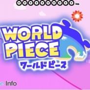 OBOKAIDEM、フライング・ゲーム『WORLD PIECE』がApple TV版トップ有料2位・トップセールス7位を獲得