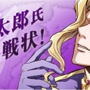 任天堂、『ファイアーエムブレム ヒーローズ』でイラストレーター山田孝太郎氏の部隊が敵として登場するスペシャルマップを配信開始