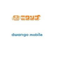 ドワンゴ系2社の決算が官報で判明 ニワンゴは1.1億円、ドワンゴモバイルは2.7億円の最終黒字
