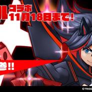 グッドスマイルカンパニー、『グランドサマナーズ』でTVアニメ「キルラキル」コラボを復刻開催! 流子、皐月、マコがパワーアップして再登場