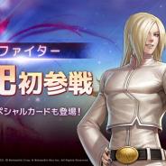 Netmarble、『KOF ALLSTAR』で総合ガチャに新ファイター「斎祀(サイキ)」が登場!