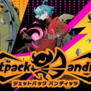 LINE、「LINE QUICK GAME」で3Dバトルロイヤルゲーム『Jetpack Bandits(ジェットパック バンディッツ)』をリリース