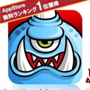 アソビズム『城とドラゴン』がApp Storeの無料ランキングで首位快走、売上ランキングでもTOP40入り