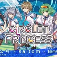 DMM GAMES、スポ根!美少女バトルRPG『CIRCLET PRINCESS』の事前登録受付を開始 事前登録ガチャも実施