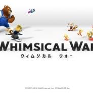 GMO GP、リアルタイム型ジントリバトル『ウィムジカル ウォー』を3月12日15時より配信決定 プレゼントが当たるTwitterキャンペーンも開催