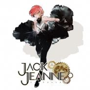 ブロッコリー、Switch『ジャックジャンヌ』の最新プロモーション動画を公開! OPテーマのDL・ストリーミング配信も解禁!