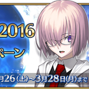 TYPE-MOON/FGO PROJECT、『Fate/Grand Order』が「AnimeJapan2016」に出展 「カルナ・アルジュナピックアップ召喚」を開催中!