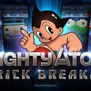 FUNPLESTREAM、スマホ向けブロック崩しゲーム『鉄腕アトム:ブリックブレーカー』を配信開始 韓国、台湾、アメリカなどにもグローバル配信