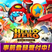 Fincon、『ハローヒーロー: Epic Battle』の事前登録を開始 縦型王道ファンタジーRPGが日本に上陸!