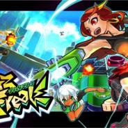 ActEvolve、VR×e-Sportsの『Blitz Freak』をSteamでリリース 9月5日にトーナメントも開催へ
