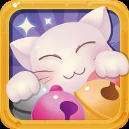 ガルボア、新作アクションアプリ『Kitty Bell-白猫、鈴なるほうへ-』を配信開始 暇つぶしにはもってこいなお気軽ゲーム