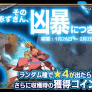15-COMBO、『栽培少年』で日本オリジナルグループ「赤ずきんの種」を追加…新イラストレーターしばの番茶氏描き下ろし