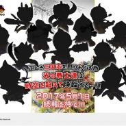 KONGZHONG JP、『三国志タクティクスデルタ』の公式サイトで謎のティザーサイトを公開 続報は5月1日に発表の予定