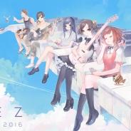 """台湾Rayark、新作音楽ゲーム『VOEZ』を2016年リリース予定! 幻想的な『Cytus』『Deemo』とは異なる""""明るくポップ""""な雰囲気に!?"""