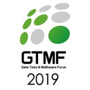 シリコンスタジオ、7月に大阪、東京で開催予定の「GTMF2019」に幹事会社として参画 Googleの「STADIA」への対応状況などを紹介