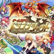 ポッピンゲームズジャパン、『ドラゴンシャウト』の配信を開始…最大4人でコミュニケーションをとって楽しむチームRPG