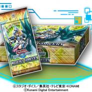 KONAMI、『遊戯王 デュエルリンクス』で新BOX「ウィッチズ・ソーサリー」提供開始!「竜騎士ブラック・マジシャン・ガール」等を収録