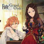 ディライトワークス、画集『Fate/Grand Order Memories Ⅰ 概念礼装画集 第1部 2015.07-2016.12』を8月20日に発売