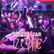 ポノス、「IZ*ONE(アイズワン)」の公式リズムゲーム『SUPERSTAR IZ*ON』のサービスを日本と韓国で開始!