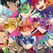 ダンクハーツ、女性向けの遊園地×ヒーロー育成ゲーム『ヒーロー'sパーク』のティザーサイト及び公式Twitterでヒーロー21人全員の姿を公開!