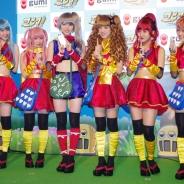 【イベント】『忍ツク!』×「ハロー!プロジェクト」コラボイベントを取材。℃-uteの矢島舞美ら「ハロプロ」メンバーが忍者コスプレ姿を披露