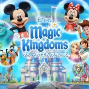 ガンホー、『ディズニー マジックキングダムズ』が日本国内累計200万ダウンロードを突破