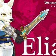 GMO、『ウィムジカル ウォー』で新キャラクター「エリアス(ホッキョクオオカミ)」を追加!