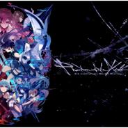 gumi、『ファントム オブ キル』6周年を記念したマスターミーティングを渋⾕で開催︕ オフィシャルレポートを公開