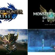 カプコン、完全新規タイトル『モンスターハンターライズ』と『モンスターハンターストーリーズ2~破滅の翼~』をSwitch向けに発売決定!