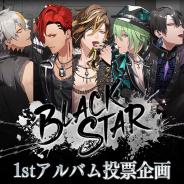 Donuts、『ブラックスター -Theater Starless-』の1st Album「BLACKSTAR」がオリコンランクで初登場1位!