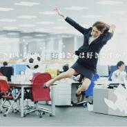 DeNA、『ワールドサッカー レボリューションスタジアム』で「きれいなボレーお姉さんは好きですか?」キャンペーンを実施