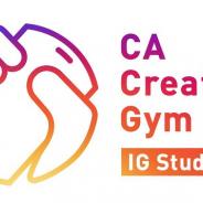サイバーエージェント、Instagramに最適な動画広告を半日で作りあげる独自ワークショッププログラム「CA Creative Gym IG Studio」を提供開始