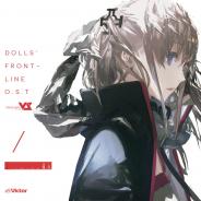 『ドールズフロントライン』オリジナル・サウンドトラックが7月24日に発売決定!