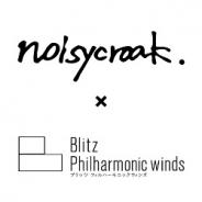 ノイジークローク、ゲーム音楽だけの吹奏楽コンサート『あそぶらす』を8月26日に開催…ブリッツ フィルハーモニックウィンズとコラボ