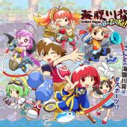 サクセス、『海腹川背 BaZooKa!』の公式サイト公開 ストーリーやチャレンジ・バトルモードの詳細が明らかに