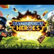 クルーズ、中国のGosu Groupと業務提携…Gosu Groupの開発した『Battlefront Heroes』のiOS版を141ヶ国向けにリリース