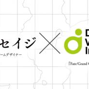 ディライトワークスが初のオリジナルボードゲームを発売! 11月24・25日開催の「ゲームマーケット 2018 秋」にて先行販売