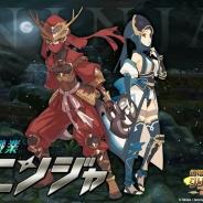セガゲームスとAiming、『幻塔戦記 グリフォン ~新章~』で新職業「ニンジャ」を追加…『剣と魔法のログレス』シリーズとのコラボも決定!!