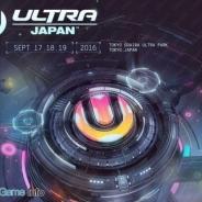 モブキャスト、『LUMINES パズル&ミュージック』で「ULTRA JAPAN」とコラボした「ULTRA JAPAN」PACK)を9月8日より配信!