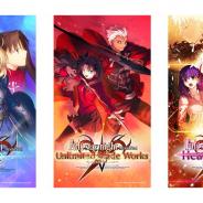 TYPE-MOON、『Fate/stay night』のスマートフォン壁紙3種類を公開 16周年とDL数100万の突破記念として