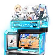 コナミアミューズメント、アーケードゲーム『武装神姫アーマードプリンセス バトルコンダクター』のロケテを7月4・5日に実施!