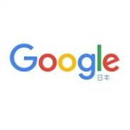 Google VR SDK がベータ版を卒業 Daydream デベロッパーサイトからの利用が可能に