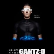 ギョーンしちゃう?あのSFアクションコミック『ガンツ』がVRで ガンツ型VRアトラクション『GANTZ:O_VR』が期間限定で登場