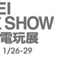 サイバード、「イケメンシリーズ」が台北国際ゲームショウに出展決定 オリジナルグッズ販売やステージイベントを実施