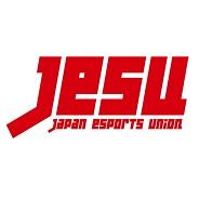 JeSU、「JeSU参加料徴収型大会ガイドライン」を制定…風営適正化法上の「ゲームセンター等営業」に該当しない大会の範囲を明確化