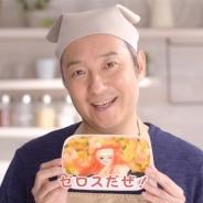 バンナム、『テイルズ オブ アスタリア』で小野坂昌也さんが出演するTVCM 「ゼロス編」「ベルベット編」と「TVCMメイキング映像」を公開
