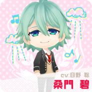 QualiArt、『ボーイフレンド(仮)きらめき☆ノート』で日野聡さんがキャラクターボイスを担当するカレ:桑門碧を追加