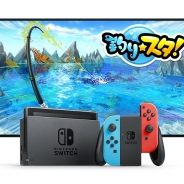 【速報】グリー、Nintendo Switchへの参入を表明 第1弾タイトルは『釣り★スタ』