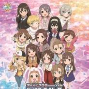 ナムコ、全国5ヵ所の「アニON STATION」で「アイドルマスター シンデレラガールズ劇場×アニON STATIONしんげきカフェ2」を3月2日より開催